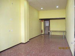 Lokal in verkauf in Centro in San Vicente del Raspeig/Sant Vicent del Raspeig - 398153760