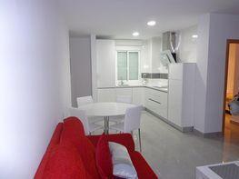 Apartamento en alquiler de temporada en calle Cánovas del Castillo, Tarifa - 370502761