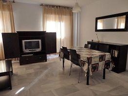 Duplex de vente à calle Andalucia, Tarifa - 220811799