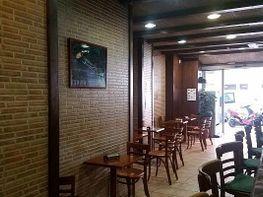 Local commercial de location à calle Andrade, La Verneda i La Pau à Barcelona - 247765672