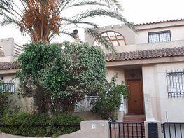 Casa adosada en alquiler en calle Parma, Santa Ana