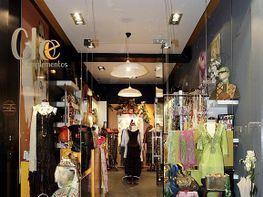 Fachada - Local comercial en alquiler en calle Camilo Alonso Vega, Cuatro Caminos en Santander - 404618877