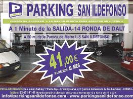 Parking - Parking en alquiler en calle Almogávares, Sant Ildefons en Cornellà de Llobregat - 415427119