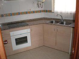 Apartamento en alquiler en calle Repos, Centre en Segur de Calafell