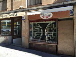 Fachada - Local comercial en alquiler en calle San Justo, Centro en Salamanca - 368954921