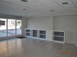 Detalles - Local comercial en alquiler en calle Fuenterrabia, Anaka en Irun - 385278273