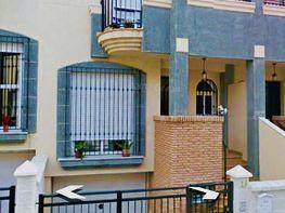 Casa adosada en venta en ronda Urb Lindaraja, Atarfe