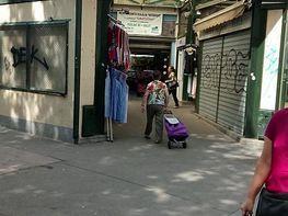 Piso en venta en calle Pareto, Santa Eulàlia en Hospitalet de Llobregat, L