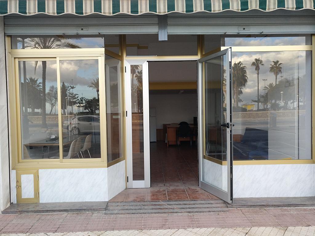 Oficina en alquiler en paseo Maritimo, Torre del mar - 403370328