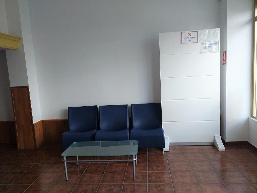 Oficina en alquiler en paseo Maritimo, Torre del mar - 403370337
