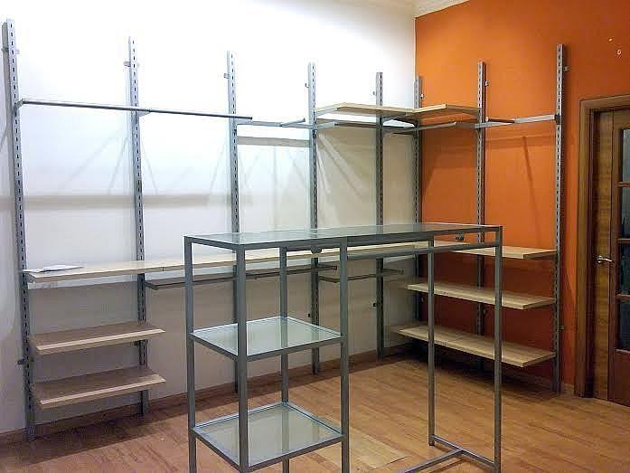 Otros - Local en alquiler en Barakaldo - 284870614