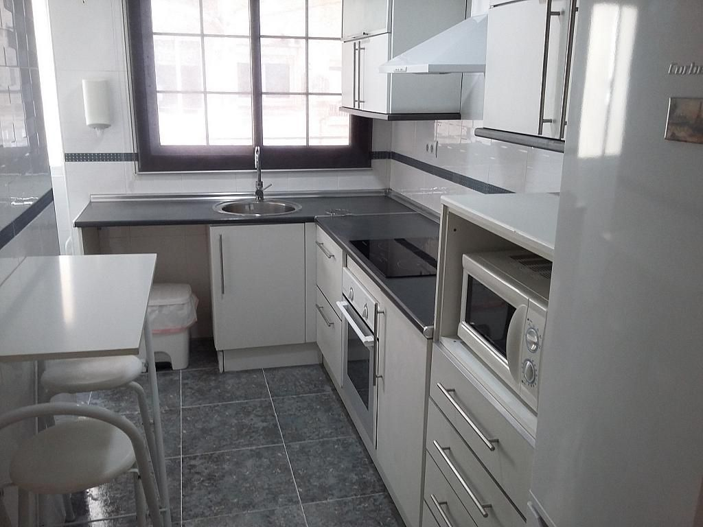 Piso en venta en calle paisos catalans reus 11108 935 for Ya encontre piso