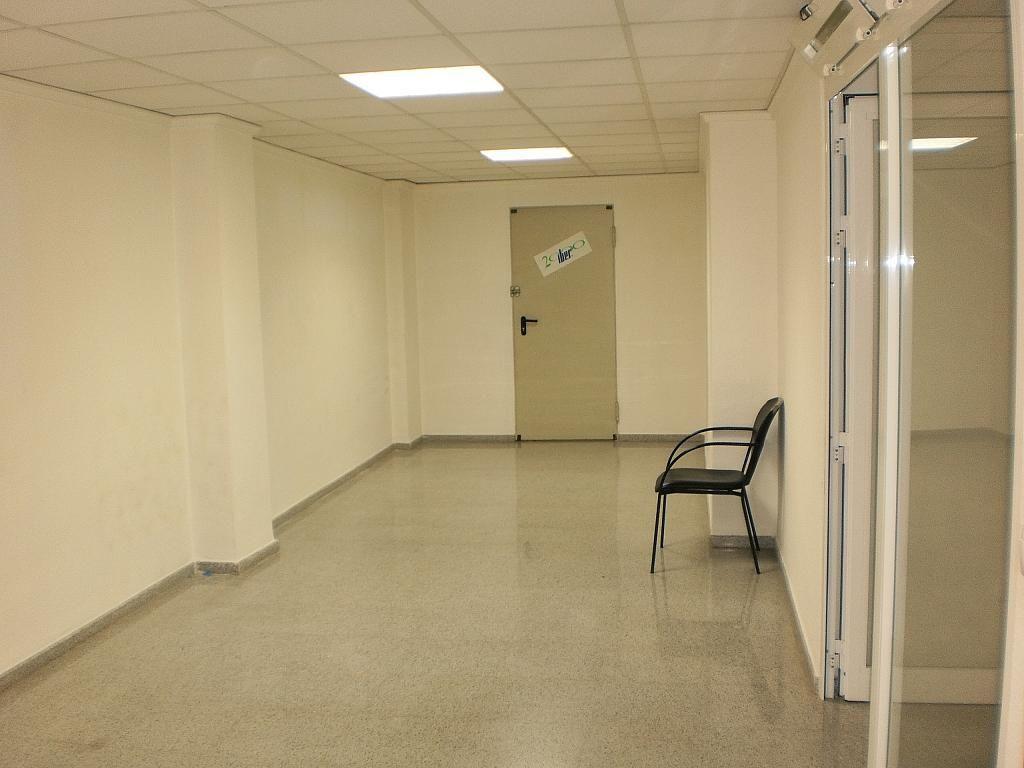 Despacho - Oficina en alquiler en calle Alzira, Centro en Gandia - 124489638