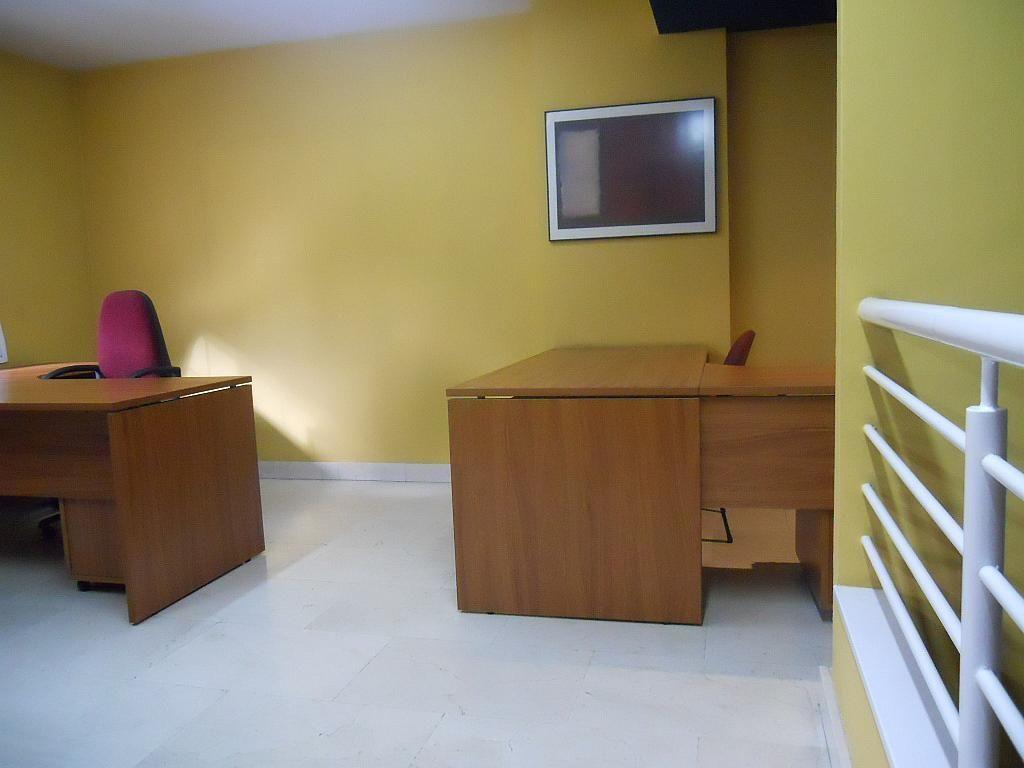 Oficina en alquiler en calle Dr Esquerdo, Estrella en Madrid - 245914478
