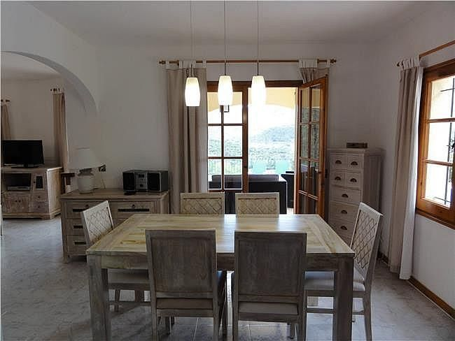Casa en alquiler de temporada en Calonge - 336180938