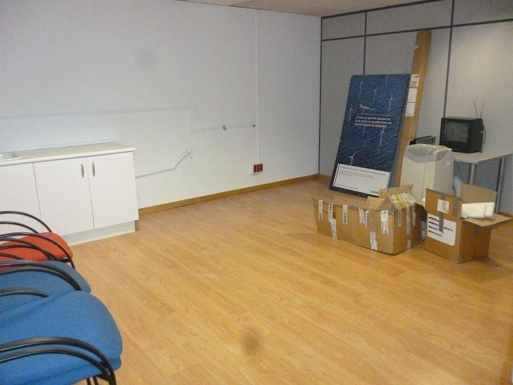 Oficina en alquiler en Santiago de Compostela - 355328582