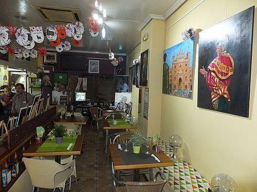 Local - Local comercial en alquiler en Fuente del Berro en Madrid - 232815803