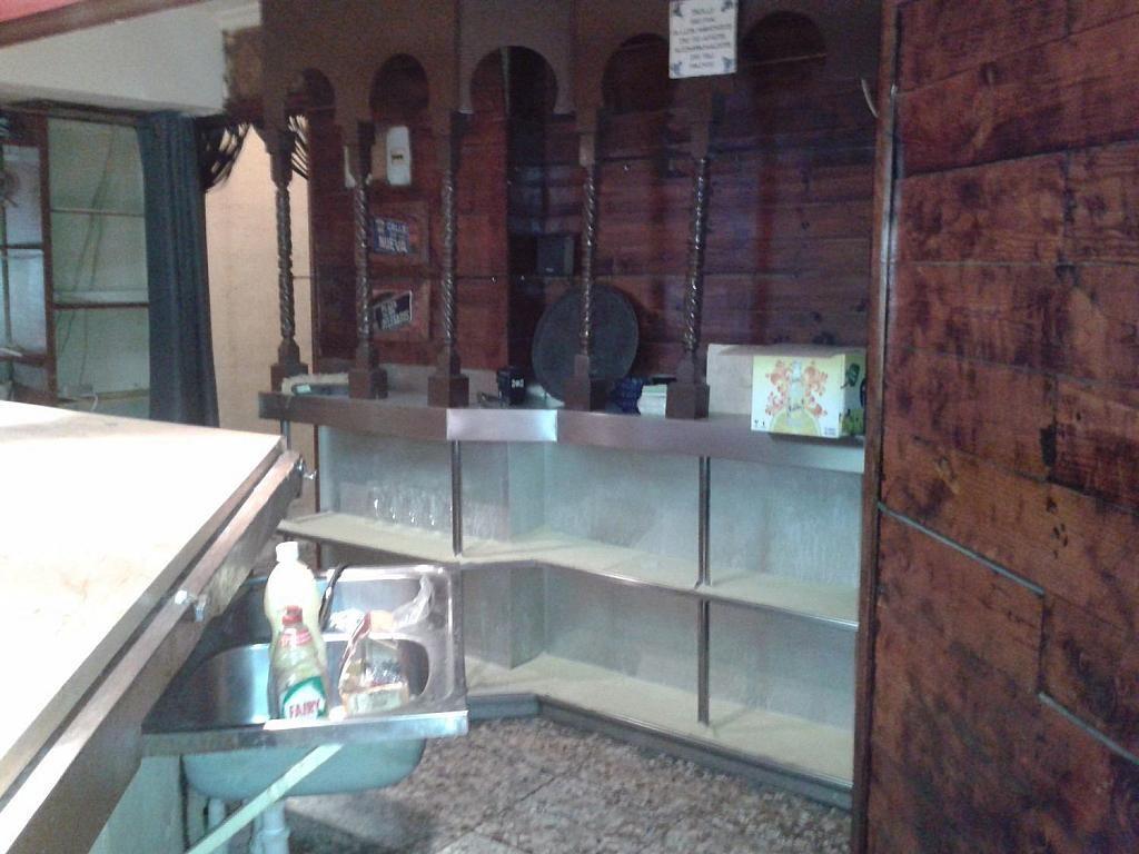 Local comercial en alquiler en calle Santa Mónica, Alcalá de Henares - 342751763