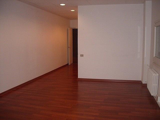 - Oficina en alquiler en calle Aribau, Eixample esquerra en Barcelona - 229067629