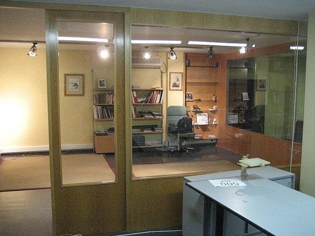 - Oficina en alquiler en calle Esperanto, Sant Cugat del Vallès - 236836571