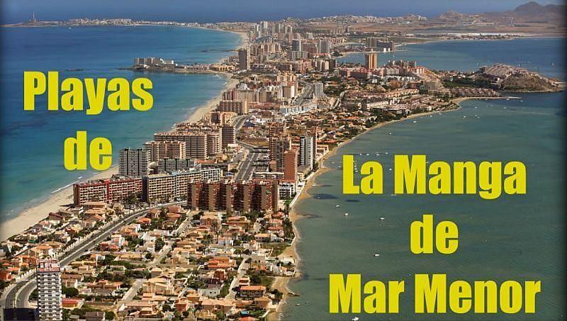 Playa - Apartamento en alquiler de temporada en San Javier - 306105546