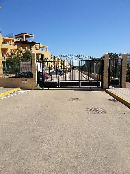 Apartamento en alquiler de temporada en Vera Pueblo en Vera - 330592984