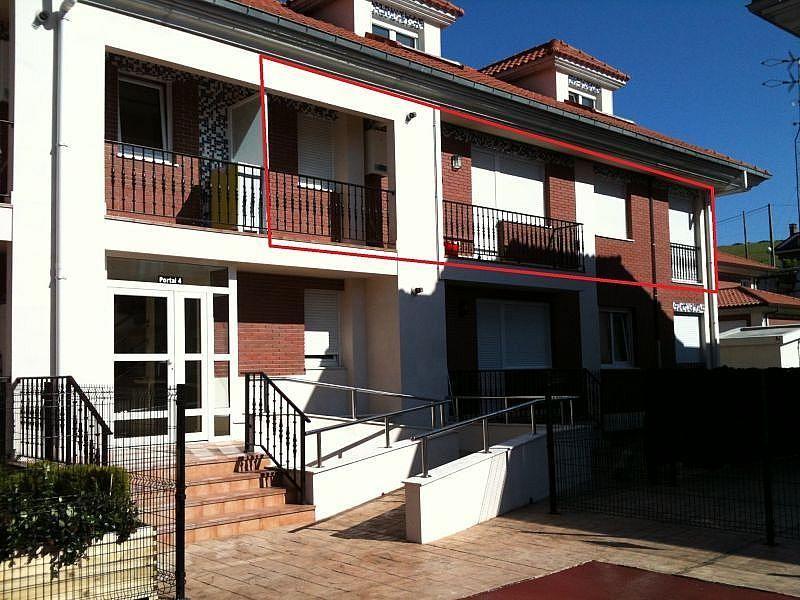 Vistas exteriores del alojamiento - Apartamento en alquiler de temporada en Santander - 261116626