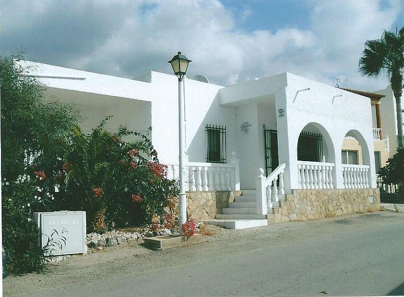 Vistas desde el alojamiento - Casa en alquiler de temporada en San Juan de los Terreros - 261121408