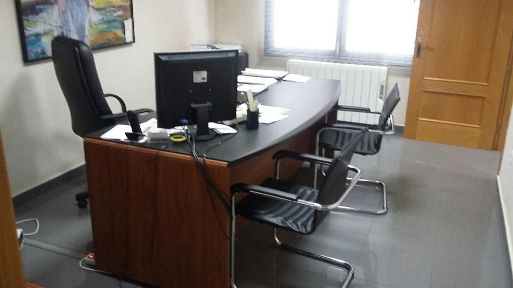 Oficina en alquiler en calle Duque de Alba, El Dolmen-Bernuy Salinero en Ávila - 317165470