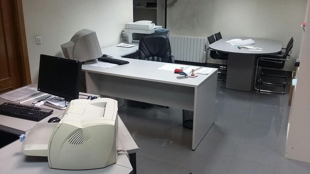 Oficina en alquiler en calle Duque de Alba, El Dolmen-Bernuy Salinero en Ávila - 317165472