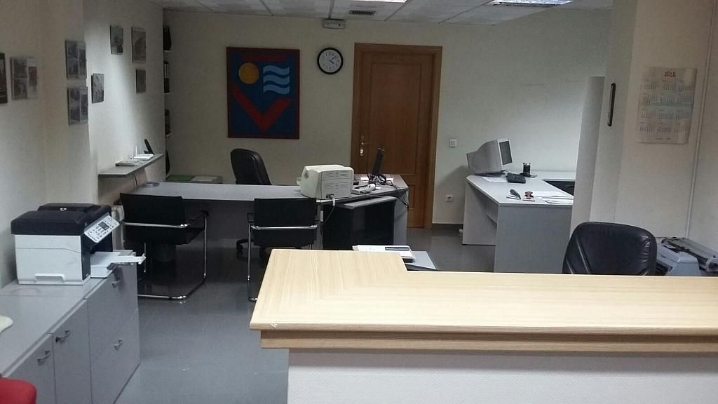 Oficina en alquiler en calle Duque de Alba, El Dolmen-Bernuy Salinero en Ávila - 317165496