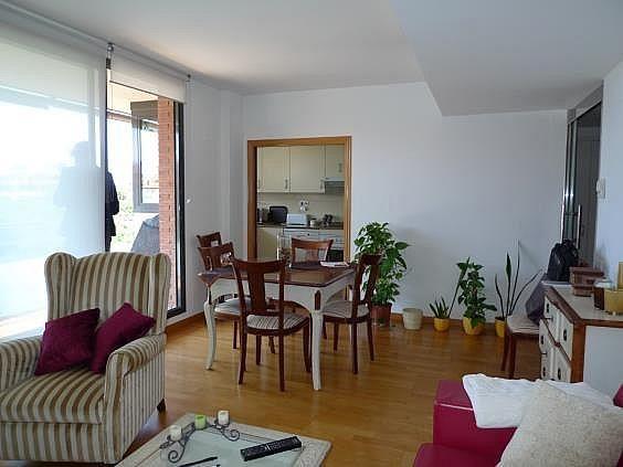 Apartamento en venta en calle Europa, Gavà Mar en Gavà - 264801904