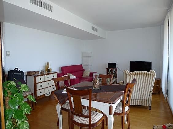 Apartamento en venta en calle Europa, Gavà Mar en Gavà - 264801907