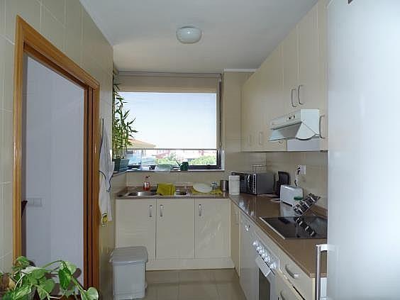 Apartamento en venta en calle Europa, Gavà Mar en Gavà - 264801910