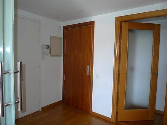 Apartamento en venta en calle Europa, Gavà Mar en Gavà - 264801916