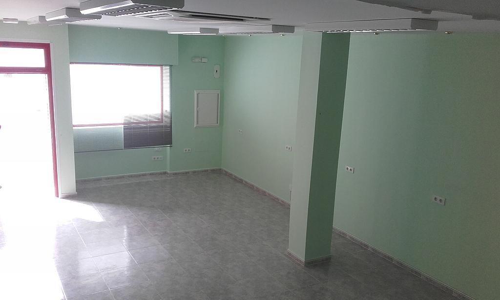 Local comercial en alquiler en Pinto - 255203993