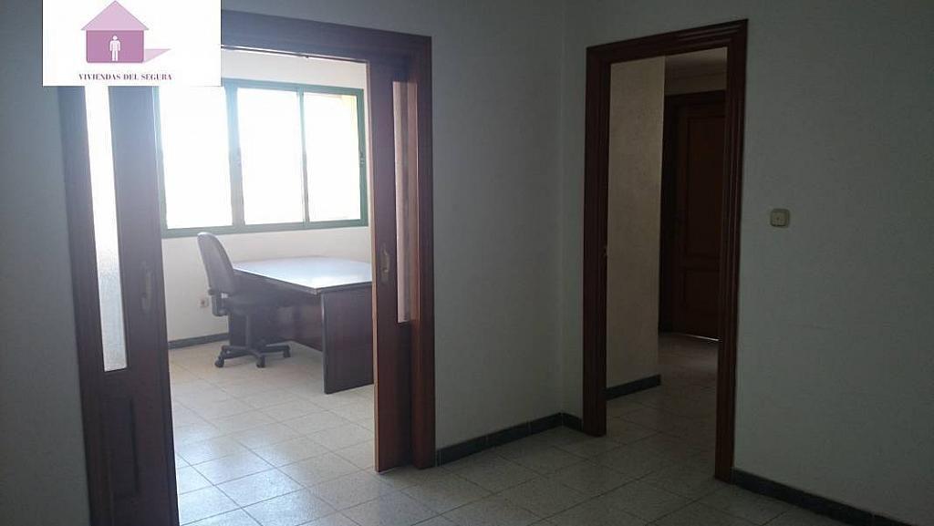 Foto - Oficina en alquiler en calle Juzgados, Molina de Segura - 280799890