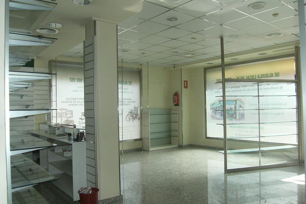 Detalles - Local comercial en alquiler en calle Mayor, Llano de Brujas - 248309993