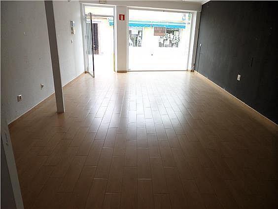 Local en alquiler en Argamasilla de Alba - 207671869