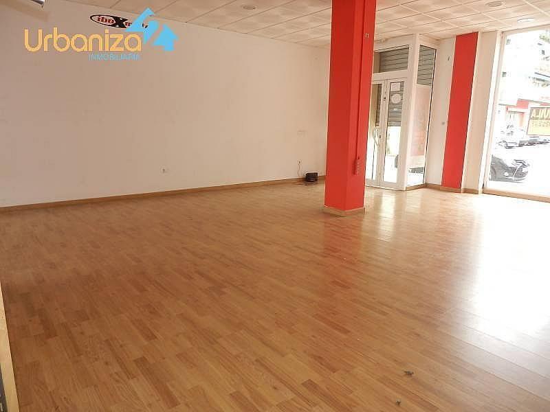 Foto - Local comercial en alquiler en calle Cardenal Cisneros, San Fernando en Badajoz - 310810511