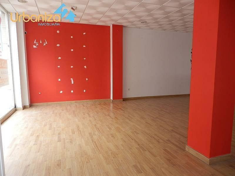 Foto - Local comercial en alquiler en calle Cardenal Cisneros, San Fernando en Badajoz - 310810514