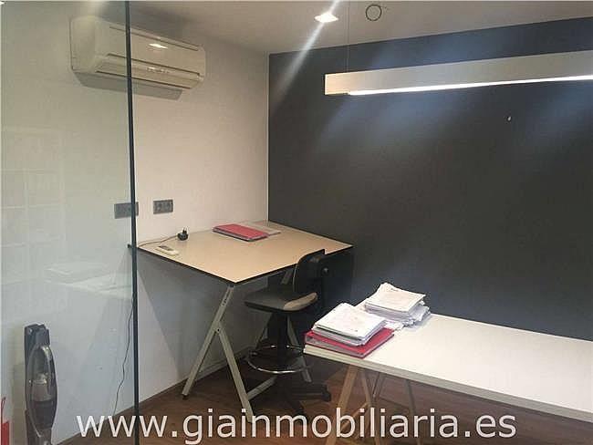 Oficina en alquiler en calle Galicia, Porriño (O) - 326568793