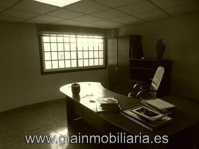 Oficina en alquiler en calle Fontevella, Porriño (O) - 326561677