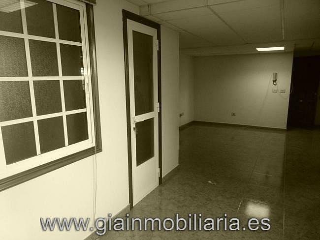 Oficina en alquiler en calle Fontevella, Porriño (O) - 326561683