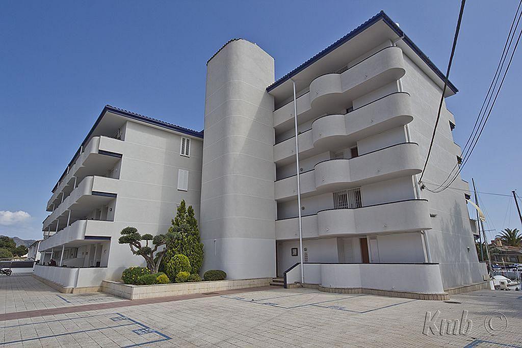 Imagen sin descripción - Apartamento en venta en Roses - 288387100