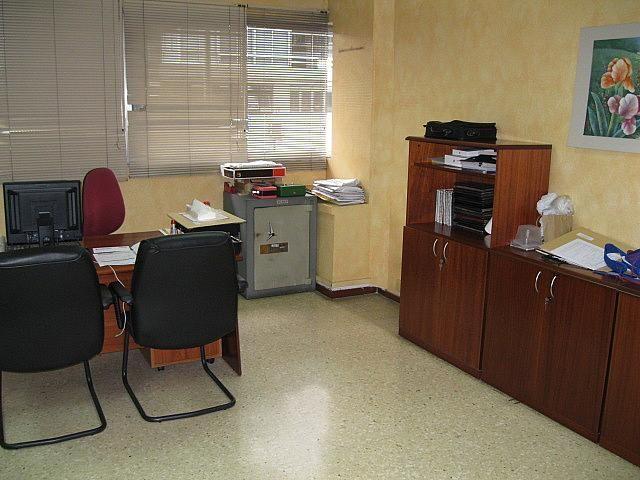 Oficina en alquiler en calle Rafael Cabrera, Centro en Palmas de Gran Canaria(Las) - 128265138