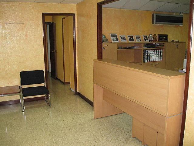 Oficina en alquiler en calle Rafael Cabrera, Centro en Palmas de Gran Canaria(Las) - 128265146