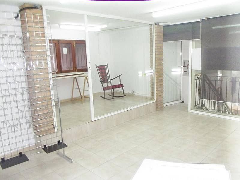 Foto - Local comercial en alquiler en San Antolin en Murcia - 252232207