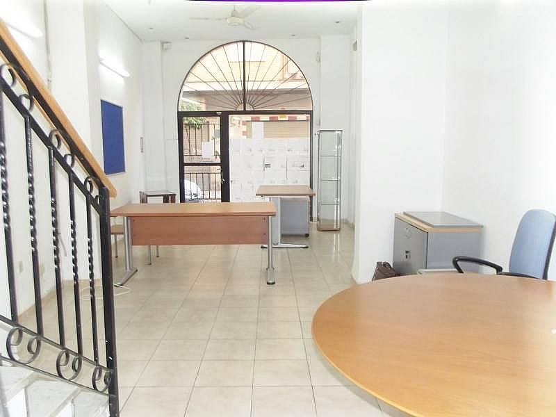 Foto - Local comercial en alquiler en San Antolin en Murcia - 252232216