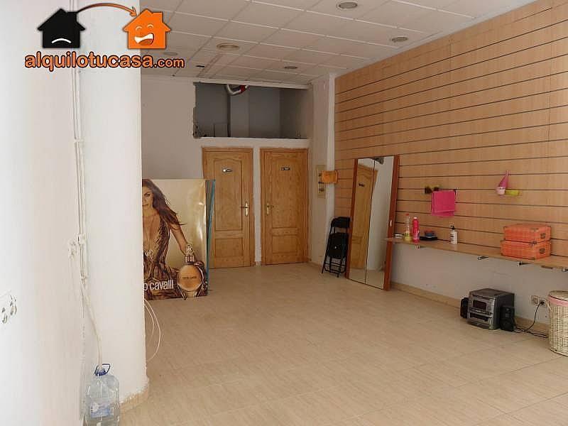 Foto - Local comercial en alquiler en Alcantarilla - 281001651